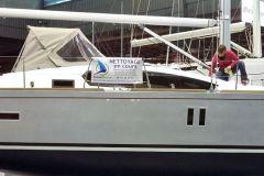 Reinigung durch Kerboat auf der Nautic